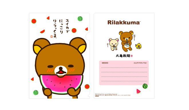 「丸亀製麺×リラックマ」のクリアファイル