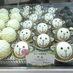 「お菓子な動物園」サル