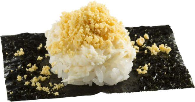 美味なるカニ焼からすみ 100円(税別)