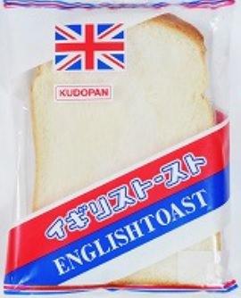 青森 工藤パン「イギリストースト」