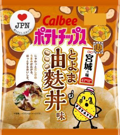 ポテトチップス 油麩丼味