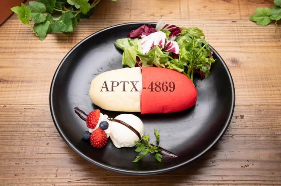 APTX4869 サンド~スイーツ&スパイシー~  (c)青山剛昌/小学館・読売テレビ・TMS 1996
