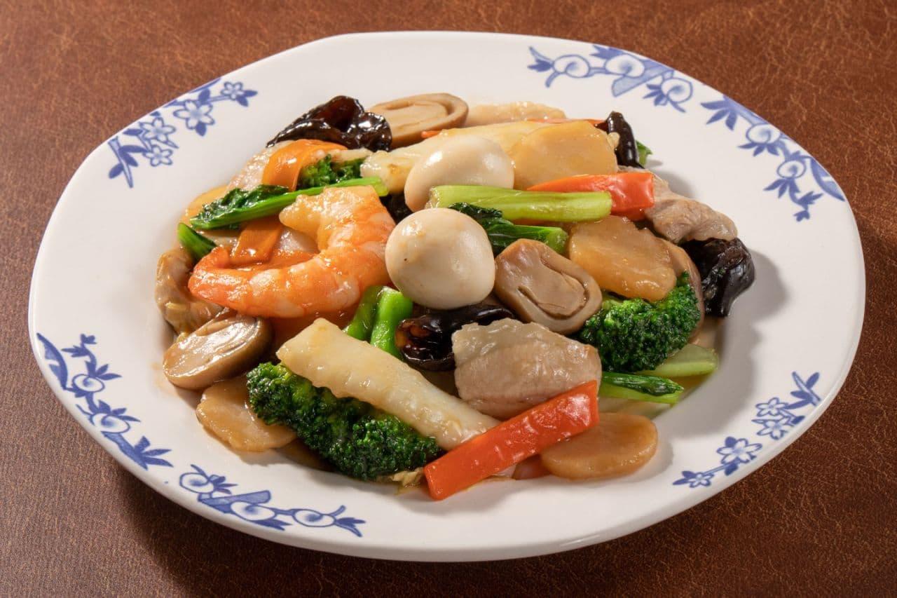 くわいとフクロ茸の海鮮八宝菜