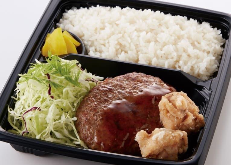 ハンバーグ&唐揚げ弁当(金曜日)