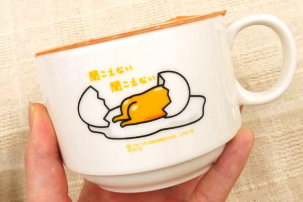 マグカップの側面。お尻がキュート!