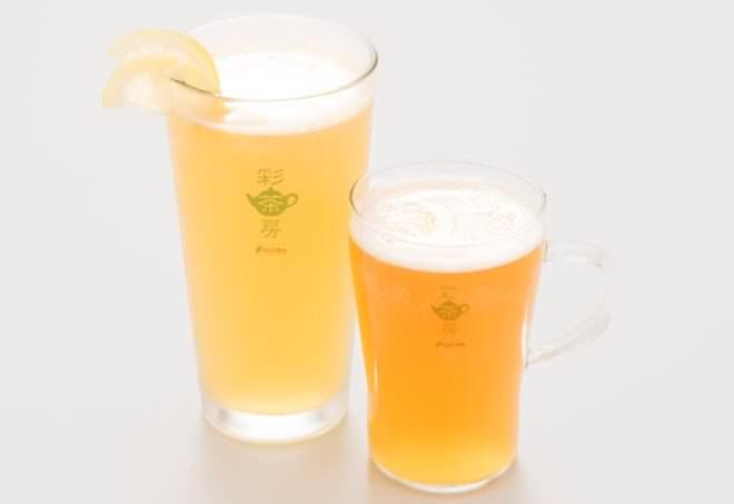 レモン四季春茶