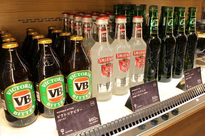 「VB」をはじめ、アルコールドリンクも展開