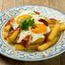フライドポテト チョリソ半熟卵のせ